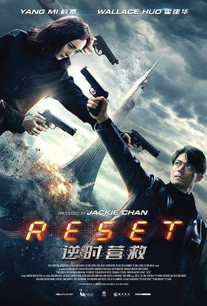 M A A C Trailer For The Sci Fi Thriller Reset Produced By