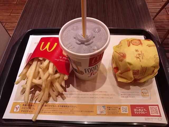 -McDonald's- Demi glass cheese croquette burger $ 6.50 http://alike.jp/restaurant/target_top/444685/
