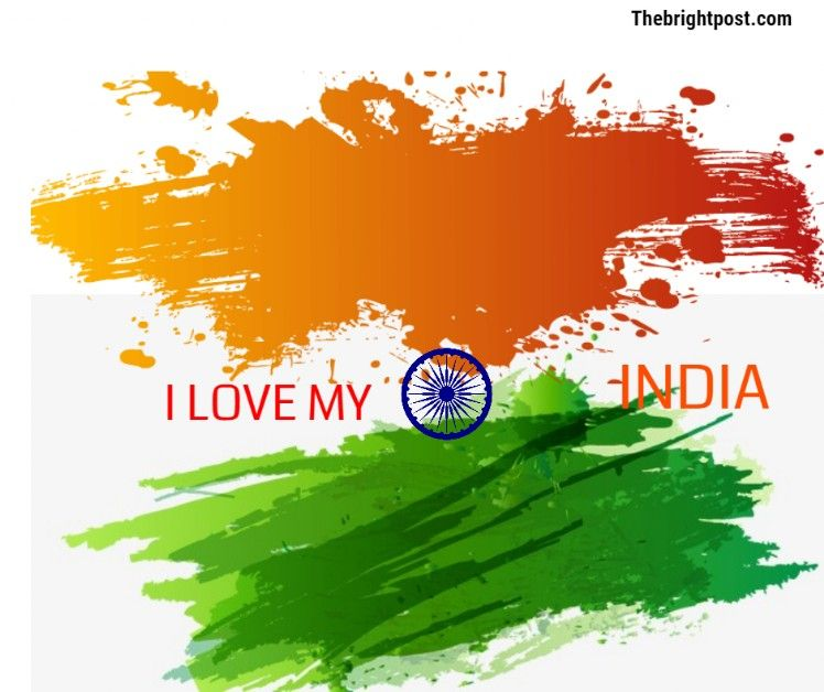I Love My India Display Pictures For Facebook In 2020 India