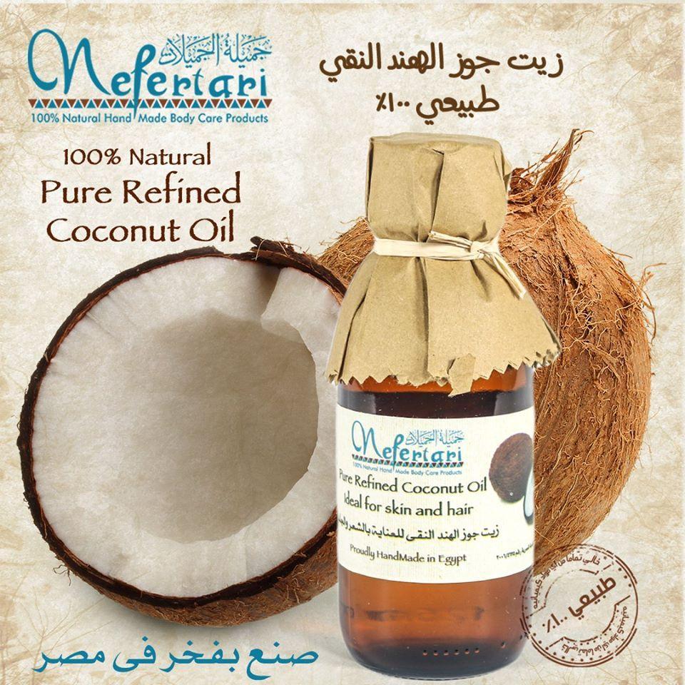 زيت الجوز الهند المنقى Pure Coconut Oil Refined Coconut Oil Coconut Oil