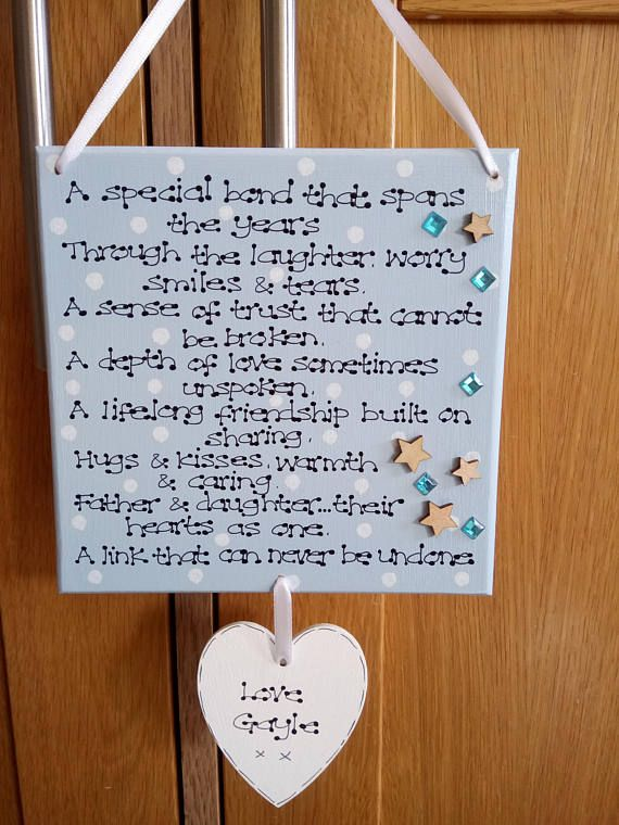 Personalised Special Father & Daughter Son Link Bond Poem Fathers Day Gift Plaque