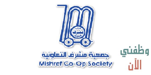 ننشر إعلان وظائف جمعية مشرف التعاونية في الكويت عدة تخصصات للمواطنين والأجانب المقيمين في الكويت وفقا لعدد من الشروط والمتطلبا Peace Gesture Allianz Logo Peace