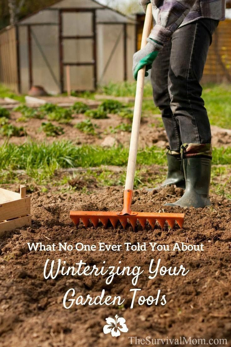 If you make an investment in garden tools, it only makes ...