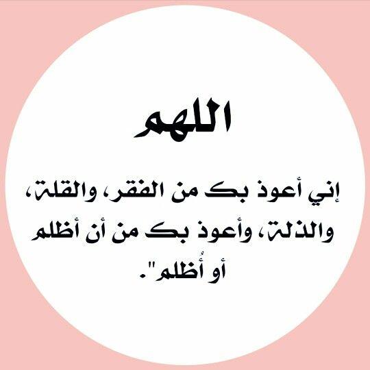 دعاء صلاة رسم كورة مسابقة دعاء صلاة رسم كورة مسابقة تصميمي البحرين قطر Pie Chart Home Decor Decals Chart