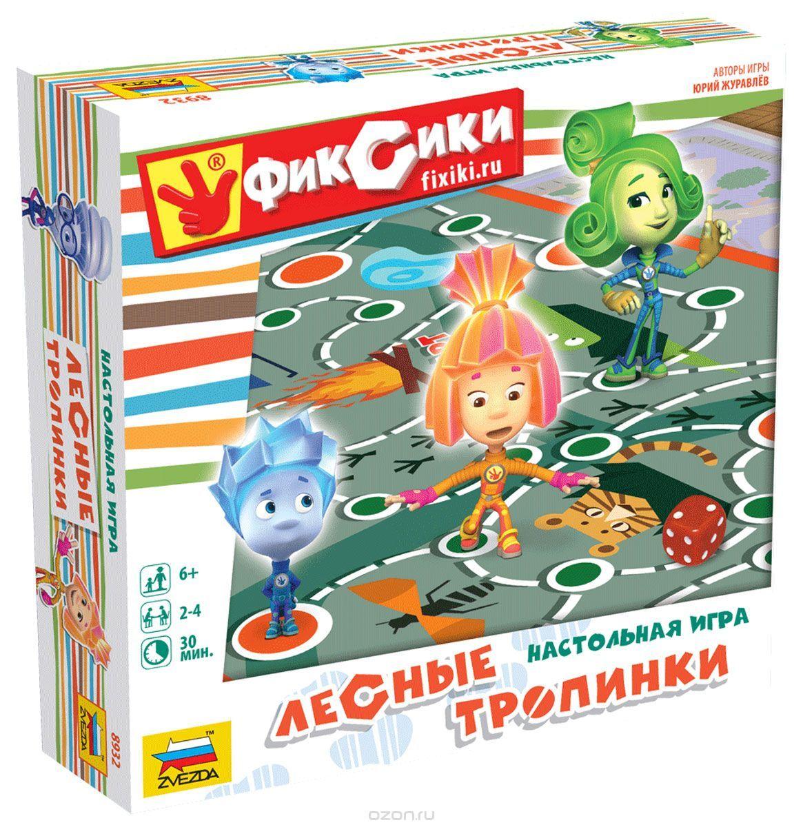 Купить Фиксики. Лесные тропинки в интернет-магазине OZON.ru 2ea2447025b