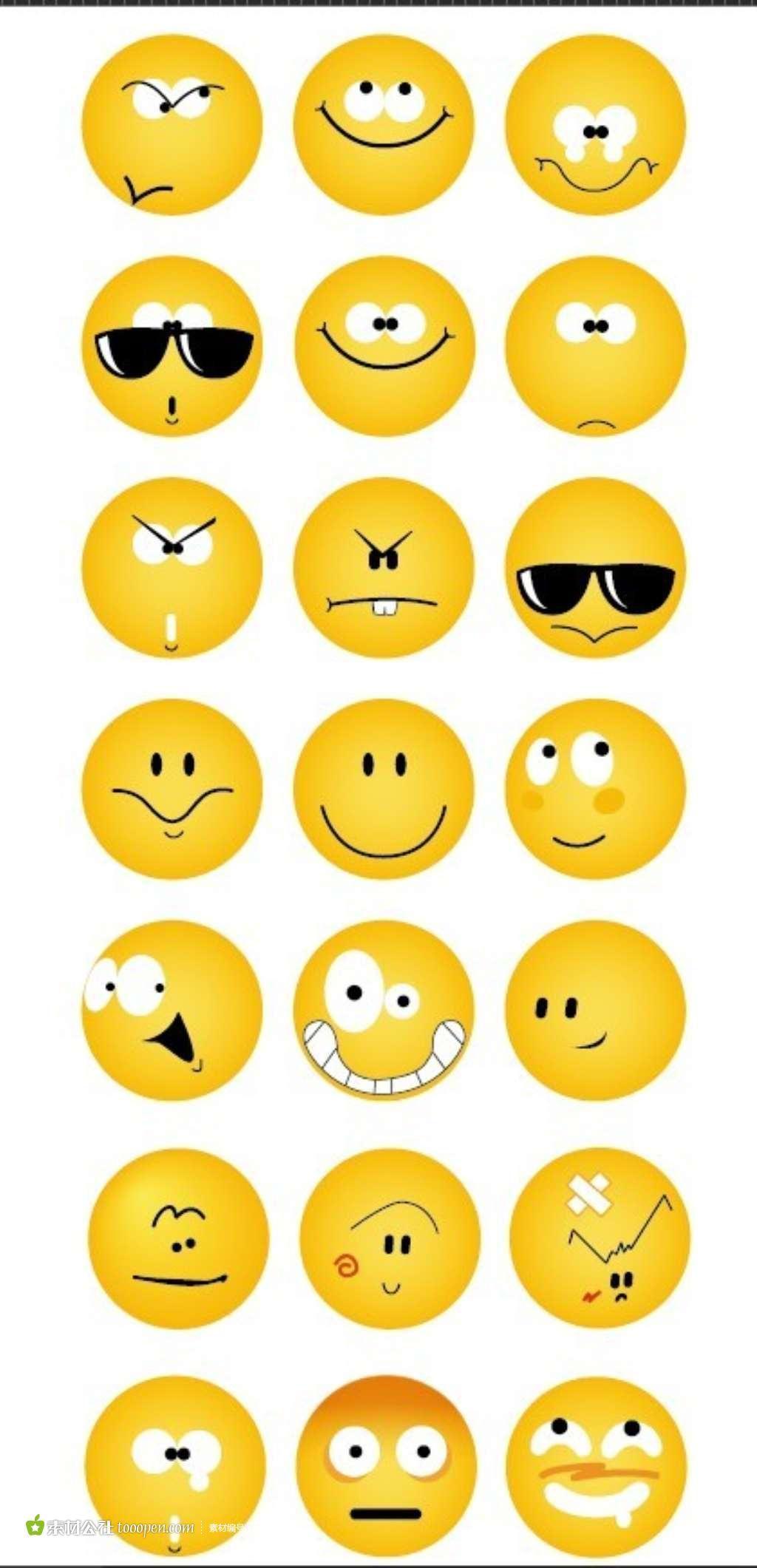 表情符號 ai - Google 搜尋 | Design