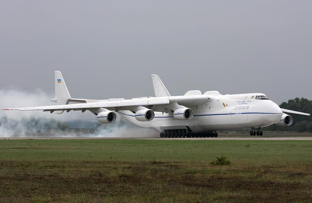 antonov an225 antonov an225 mriya the antonov an 225 mriya is a strategic airlift cargo. Black Bedroom Furniture Sets. Home Design Ideas