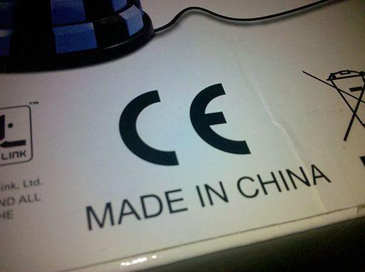 China like OUR crisis