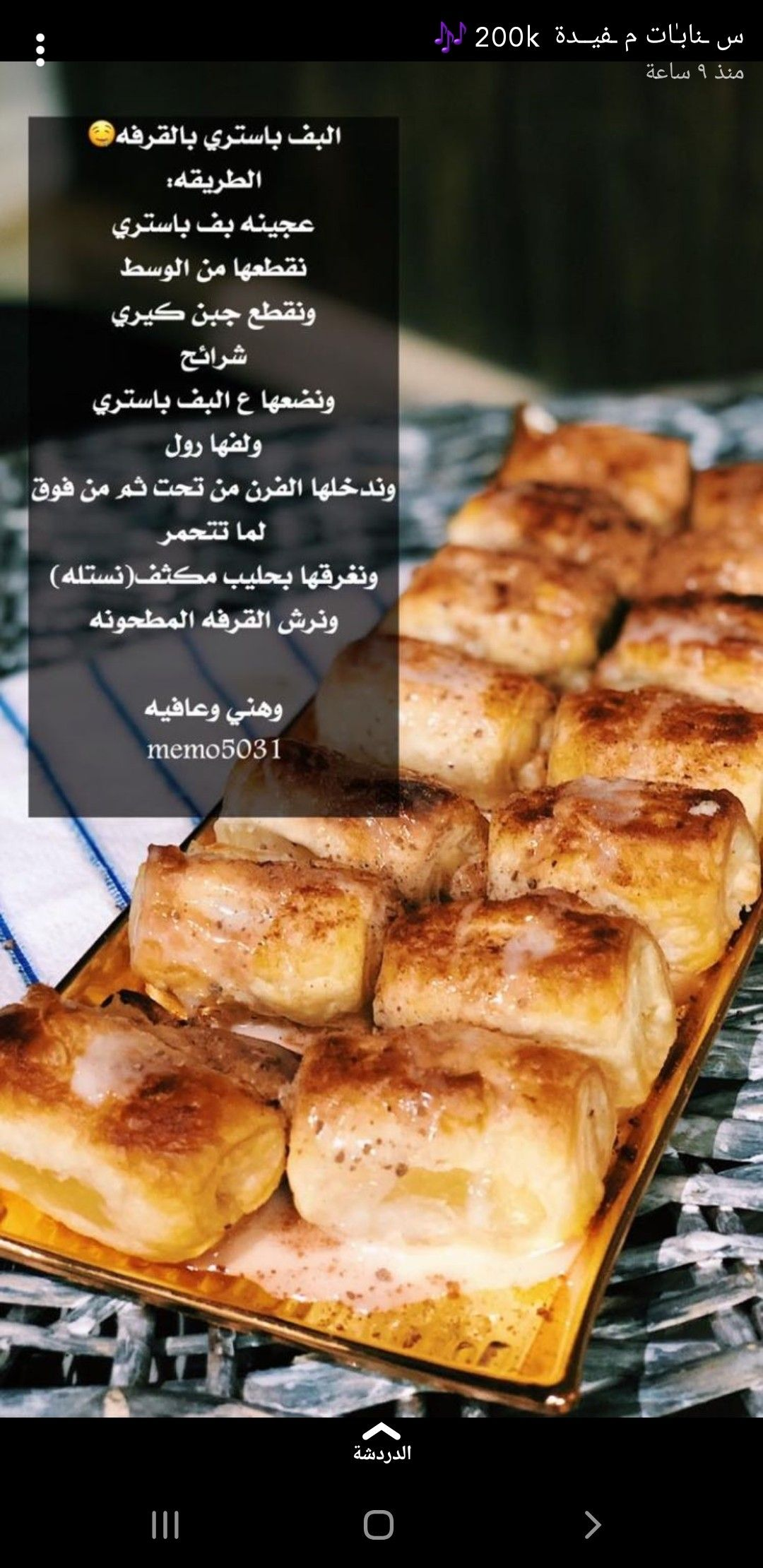 Pin By Sakina Adel On Yummy Food Want To Try Diy Food Recipes Sweets Recipes Yummy Food Dessert
