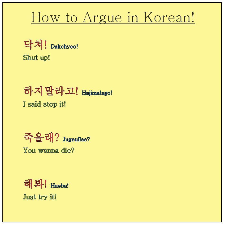 Korean girl sex massage