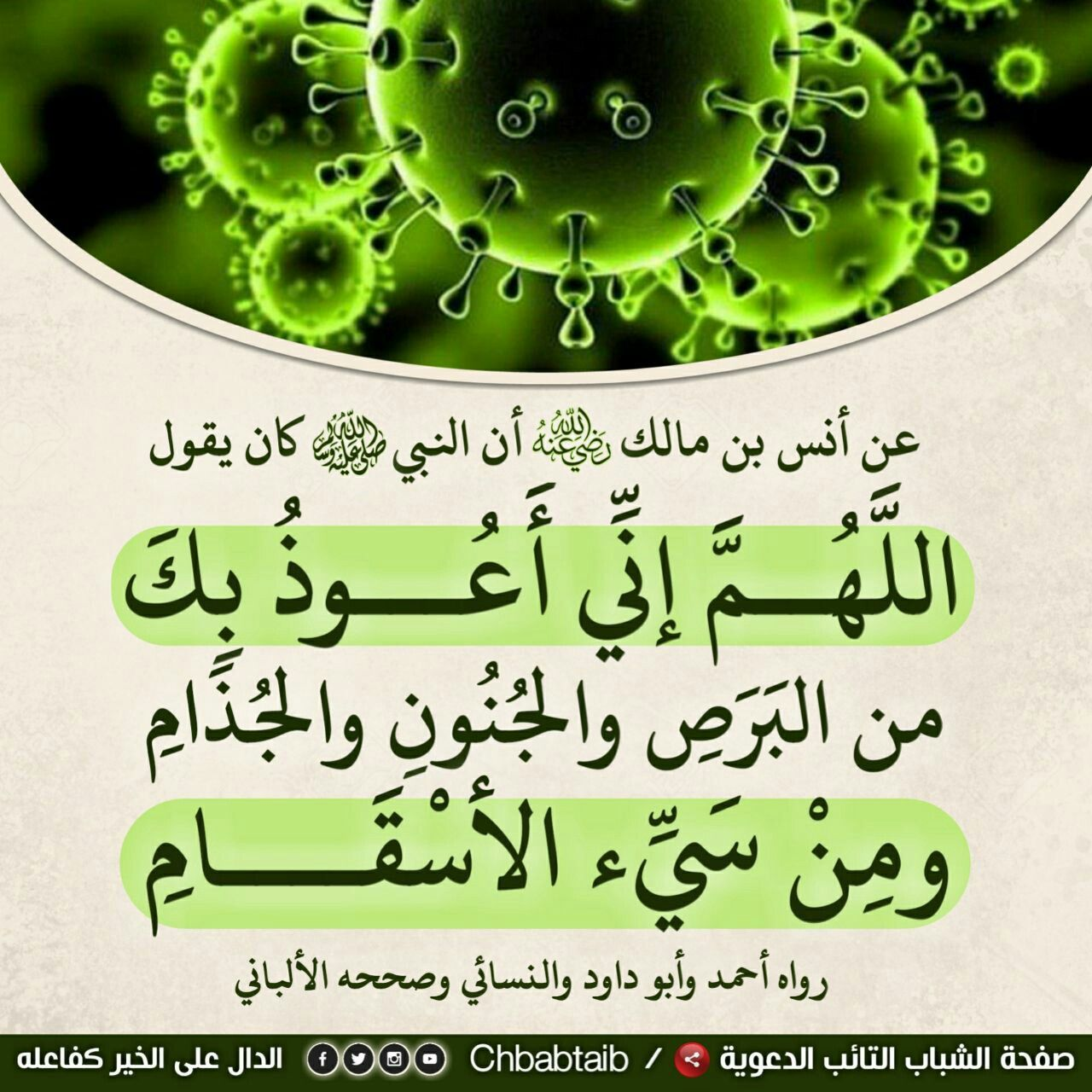 Pin By Simsim On G 1 Islamic Phrases Photo Quotes Islamic Quotes