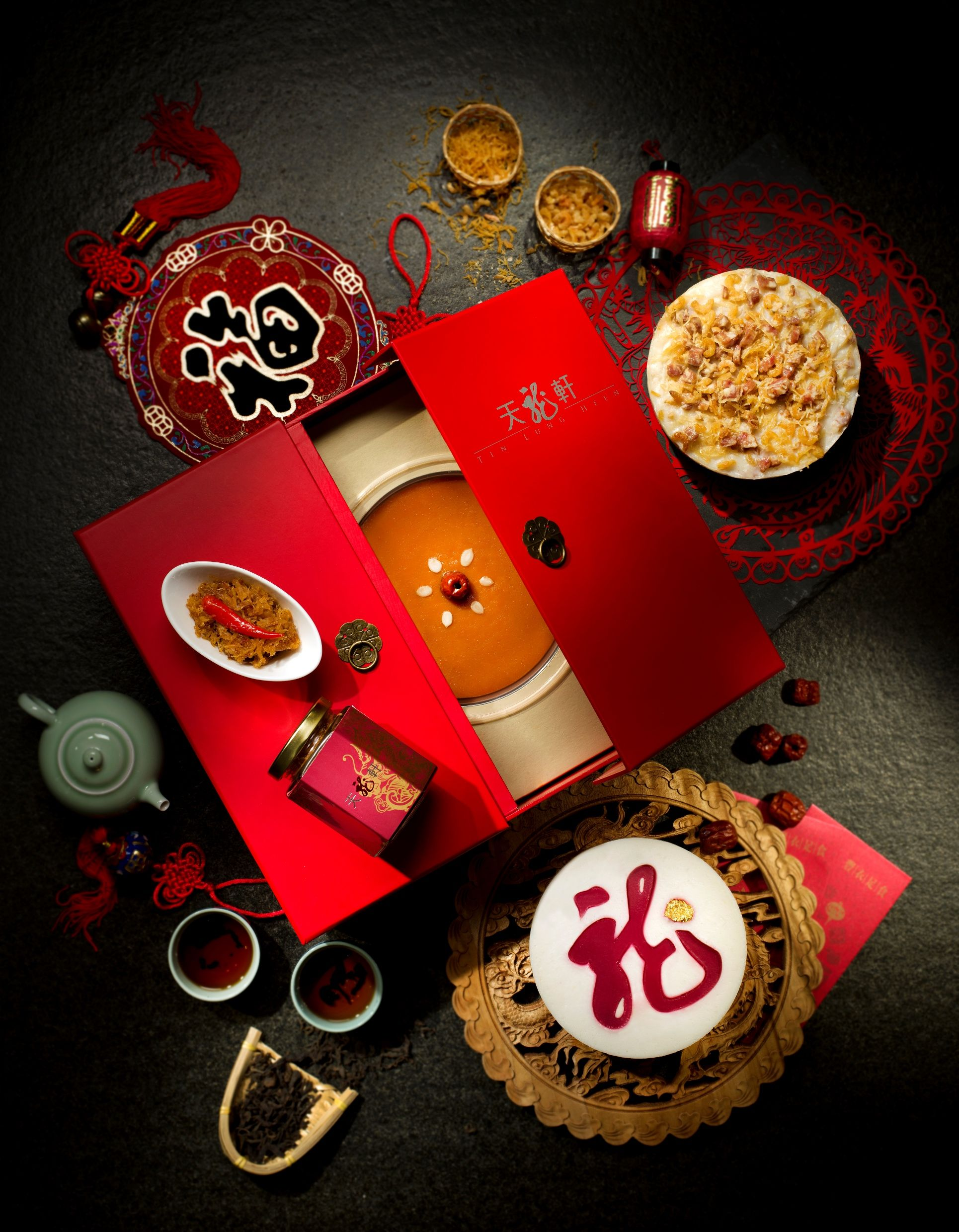 Tin Lung Heen sets the stage for auspicious Chinese New