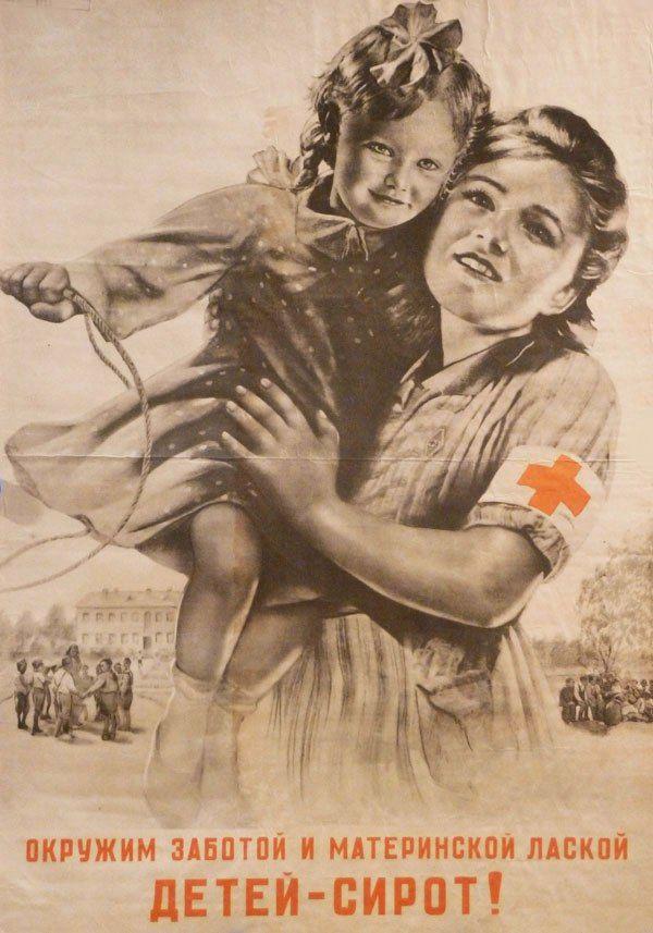 Картинки война и дети плакат