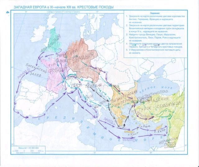 Скачать контурные карты по истории украины 5 класс