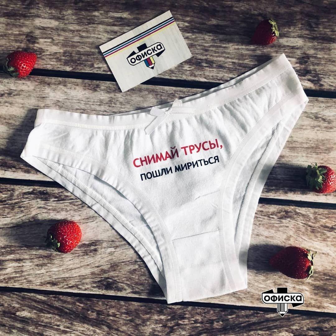 Женское белье трусы с купить женское белье украина