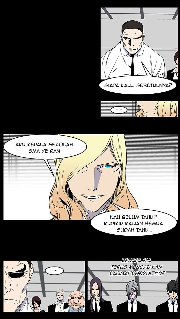 Noblesse Chapter 245 Hahaa Noblesse, Webtoon, Anime