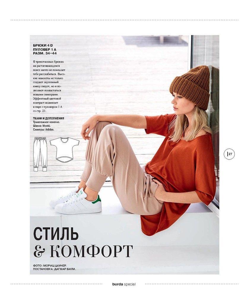 Фото, автор Добрая Фея на Яндекс.Фотках