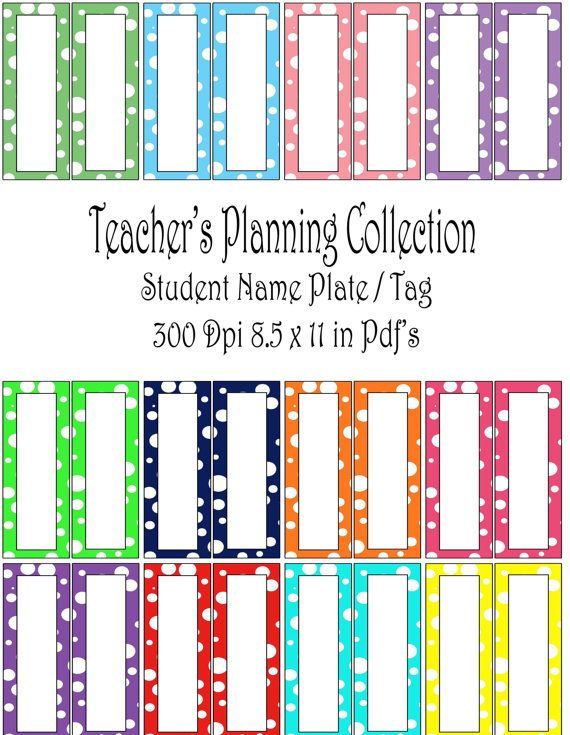 Teacher Planning Collection-Word Wall Tags or Student Name Plates-12