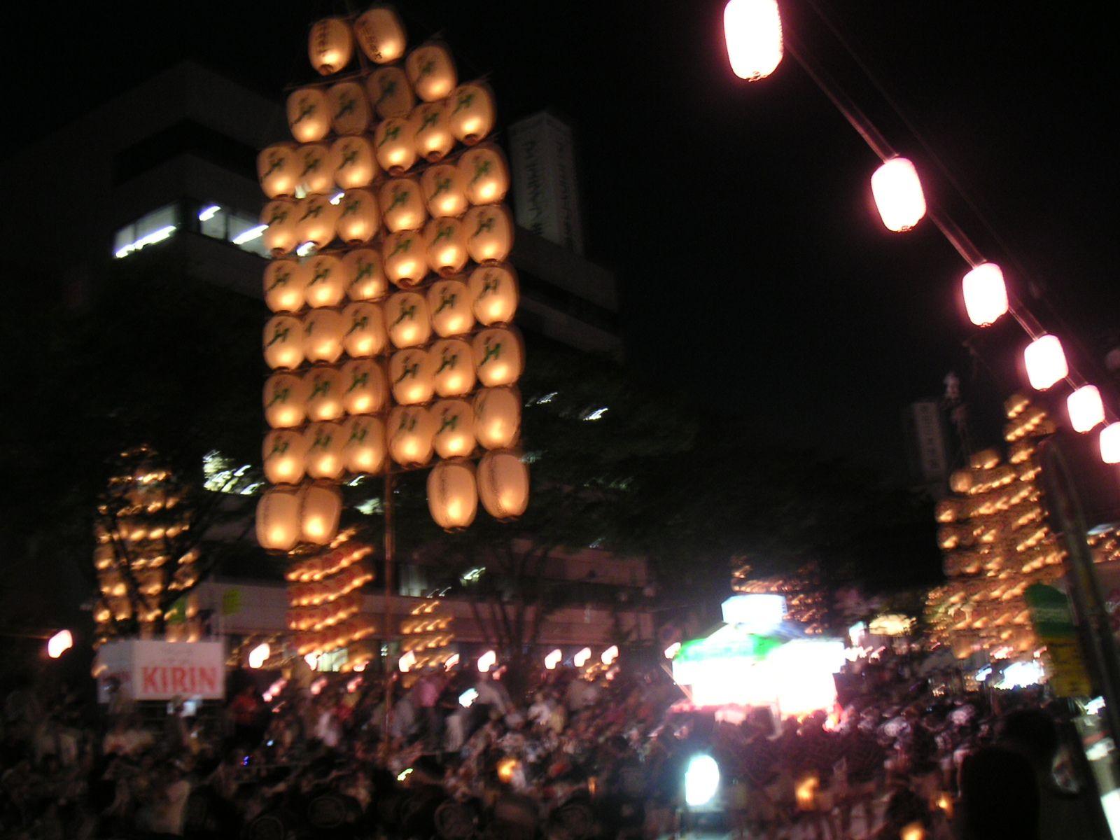 at Akita, Japan