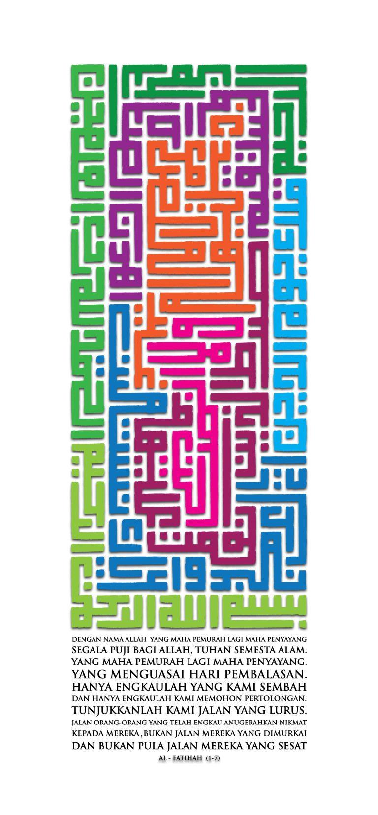 Kufi Seni kaligrafi, Seni, dan Tuhan