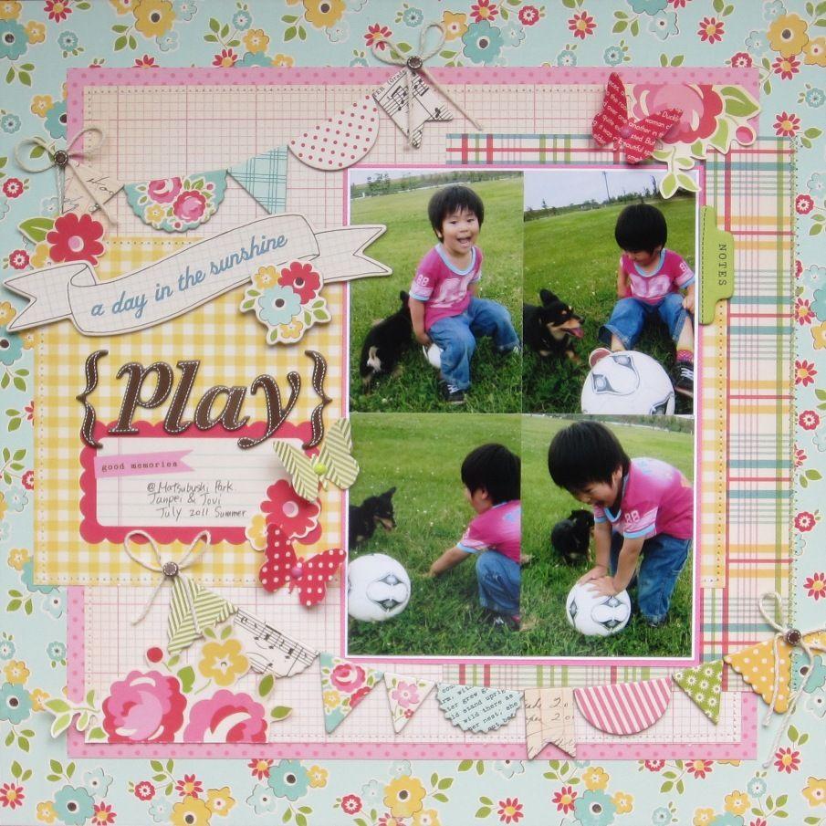 『Play』 by Miyuki Kawakami