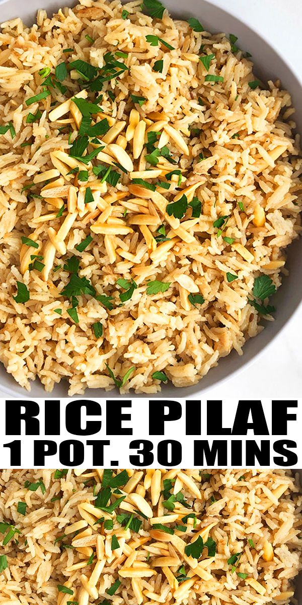Easy Rice Pilaf (One Pot)