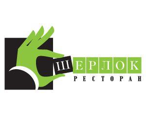 Разработка логотипа, Разработка фирменного стиля