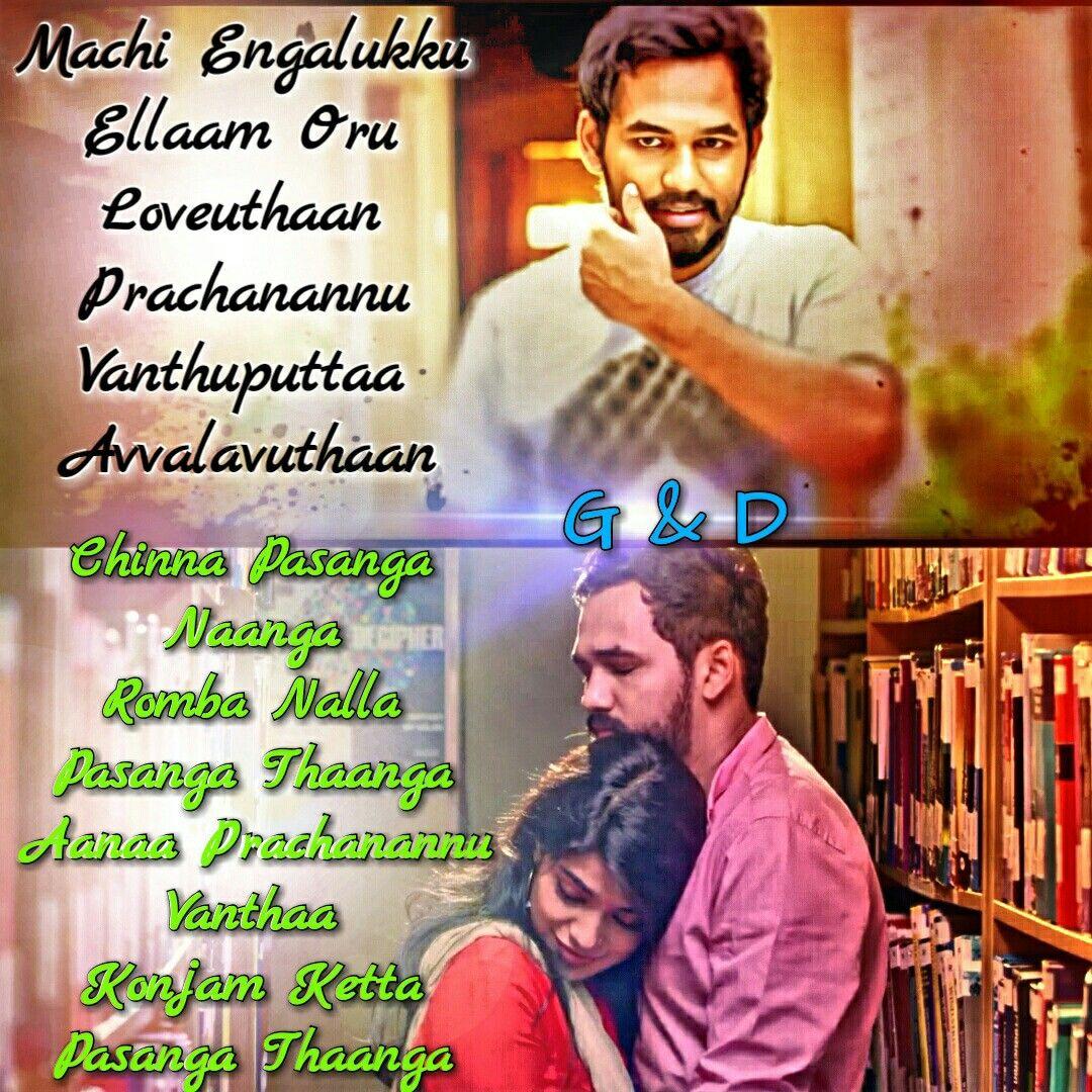 Meesaya Muruku Machi Engaluku Love Song Quotes Song Lyric Quotes Tamil Songs Lyrics