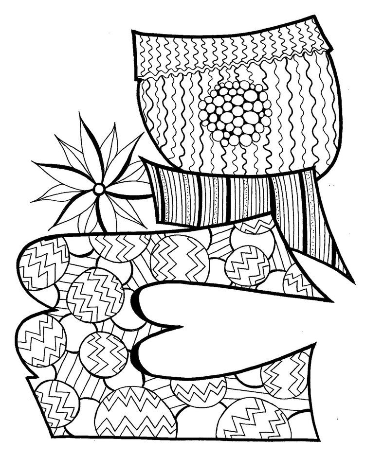 picture relating to Printable Name Coloring Pages known as MIA - Absolutely free Printable Popularity Coloring Website page Phrases Coloring