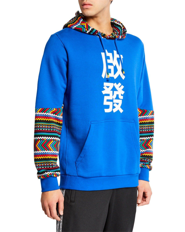 Adidas Originals Men S X Pharrell Williams Solarhu Pullover Hoodie Adidasoriginals Cloth Pullover Hoodie Hoodies Pharrell Williams [ 1500 x 1200 Pixel ]