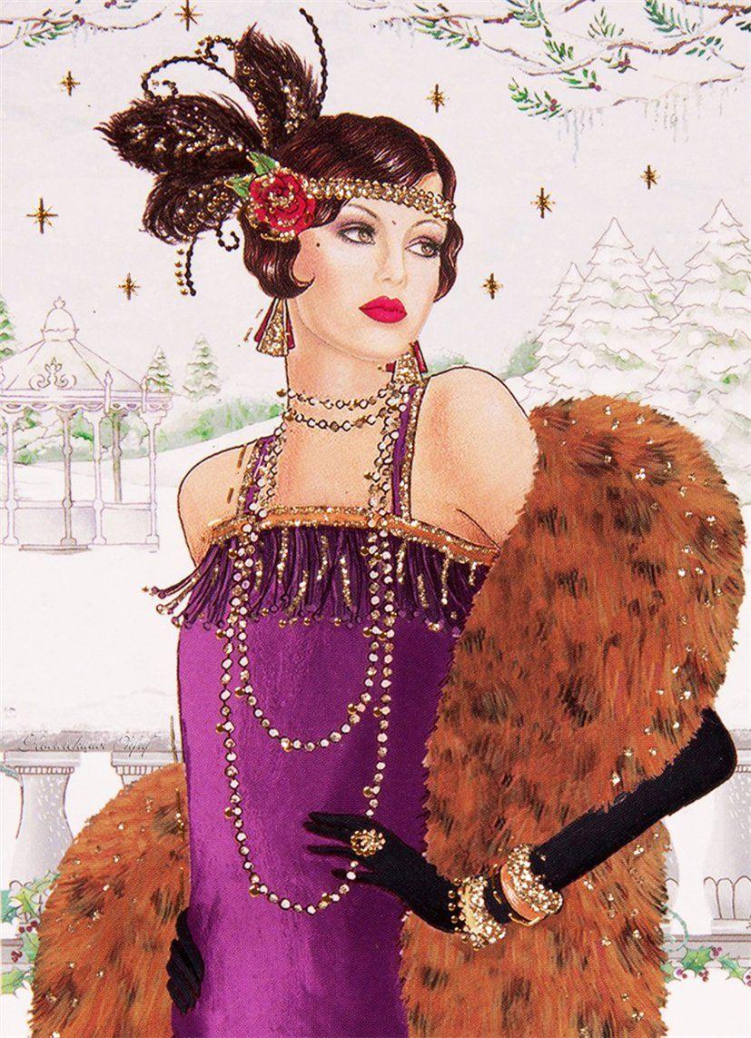 Картинки, открытка для современной женщины