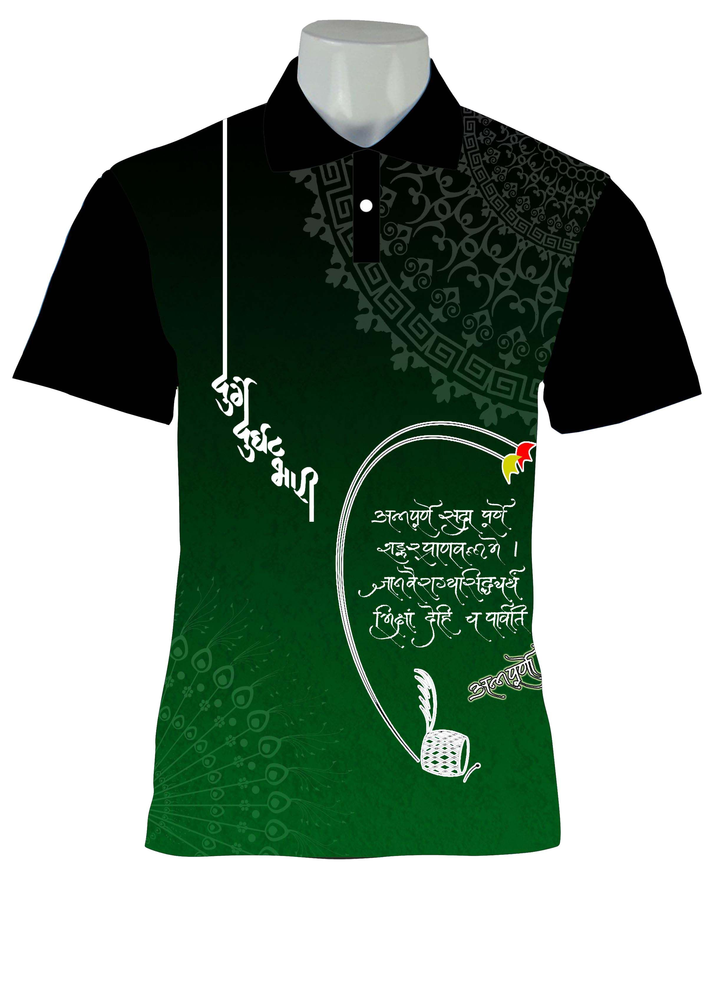 Get your own customized DEVI Tshirt with your logo for