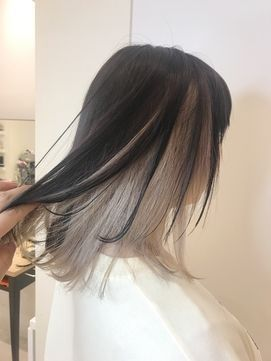 Peek-A-Boo Hair Trend Alert // INH Hair