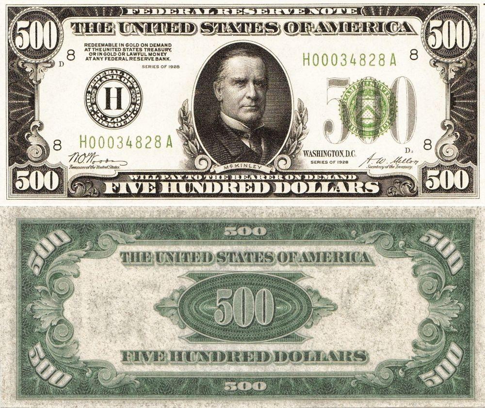 деньги доллар с приколом фотопечать нпц сфера