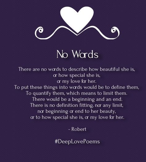 Deep English Love Quotes