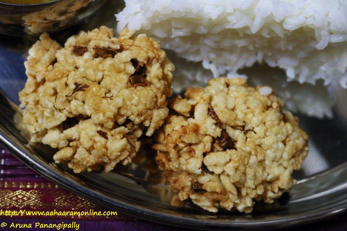 Atukula Vadiyalu (Andhra Style Aval Vadam Andhra recipes