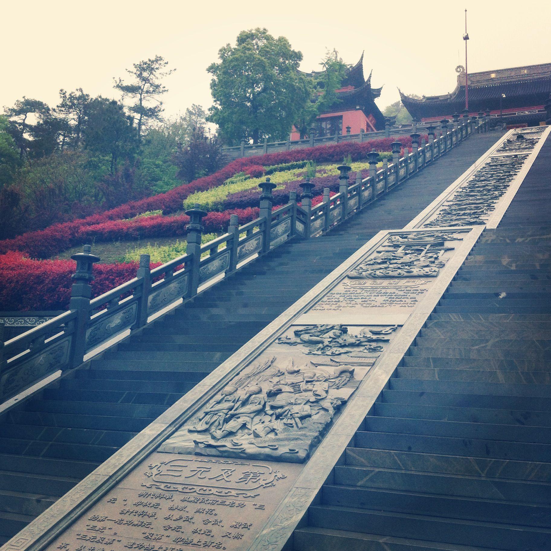 Mount mao tao temple railroad tracks temple sidewalk