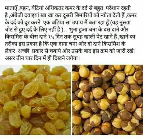 Pin By Farha On Kam Ki Bate Natural Health Tips Home