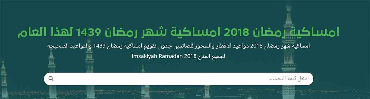 Science And Technology بتوقيت بيروت أخبار لبنان و العالم Science And Technology Science Ramadan