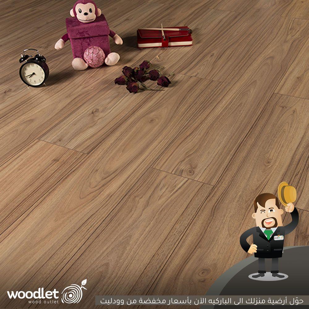 أفضل باركيه من وودليت Home Appliances Appliances Cleaners
