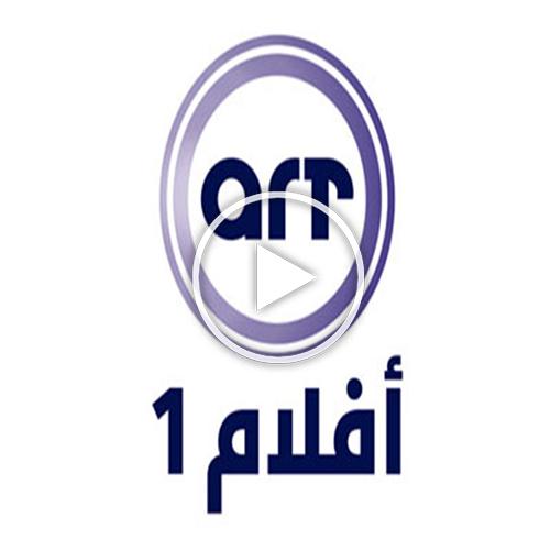 مشاهدة قناة اي ار تي افلام 1 بث مباشر يوتيوب Allianz Logo Logos