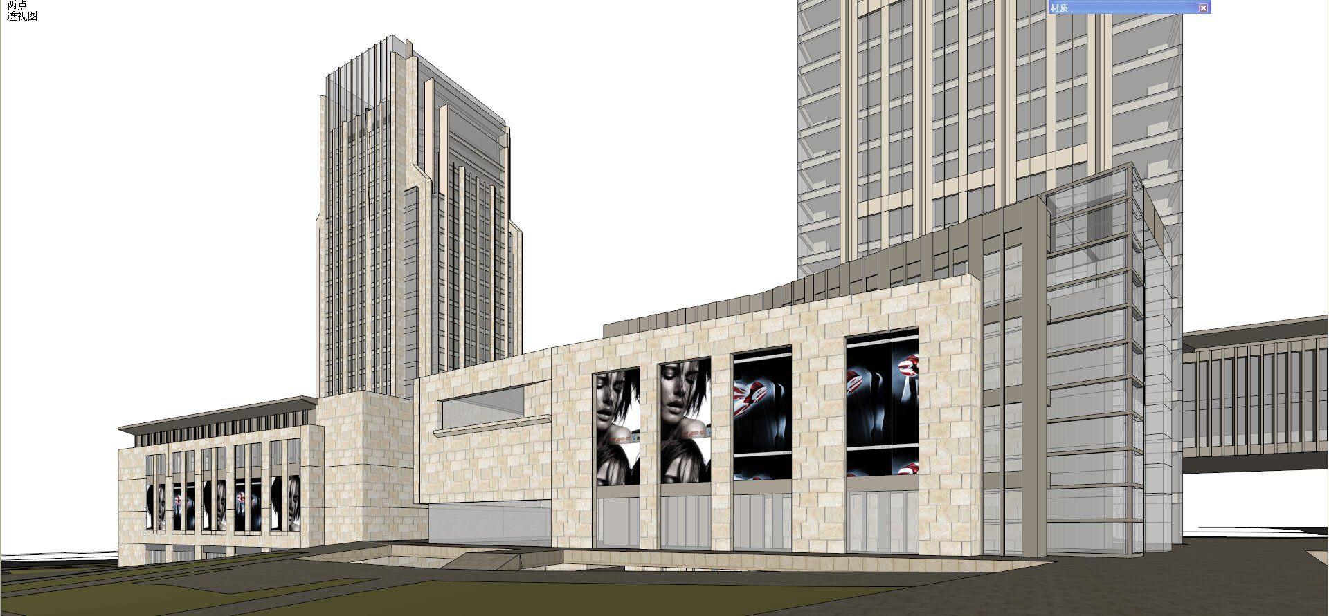 ☆Sketchup 3D Models-Skyscraper sketchup model | ☆Sketchup 3D
