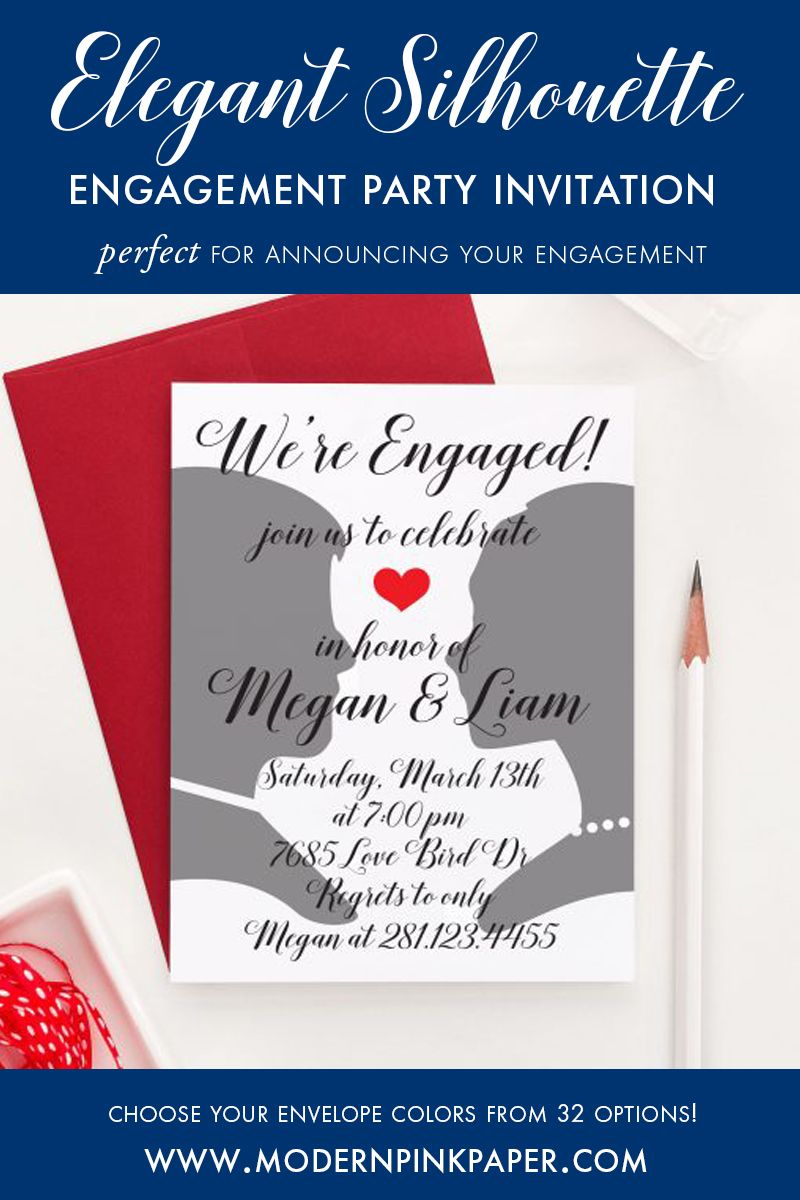 Silhouette Engagement Party Invitations, Simple Engagement Party ...