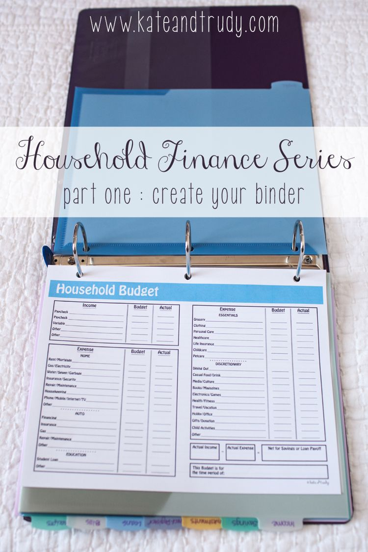 Household Finance Series // Create Your Binder {part one} (Kate ...