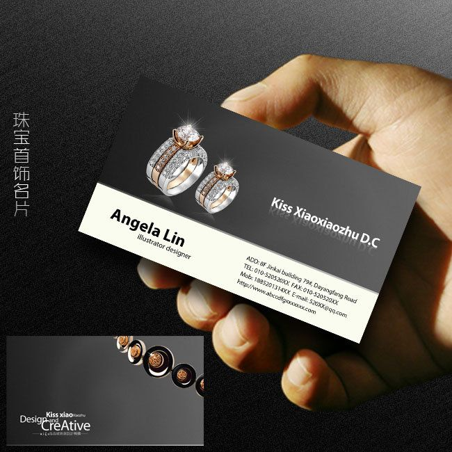 Download PSD Jewelry Jewelry Business Card Design To Enjoy The PSD - Jewelry business card templates