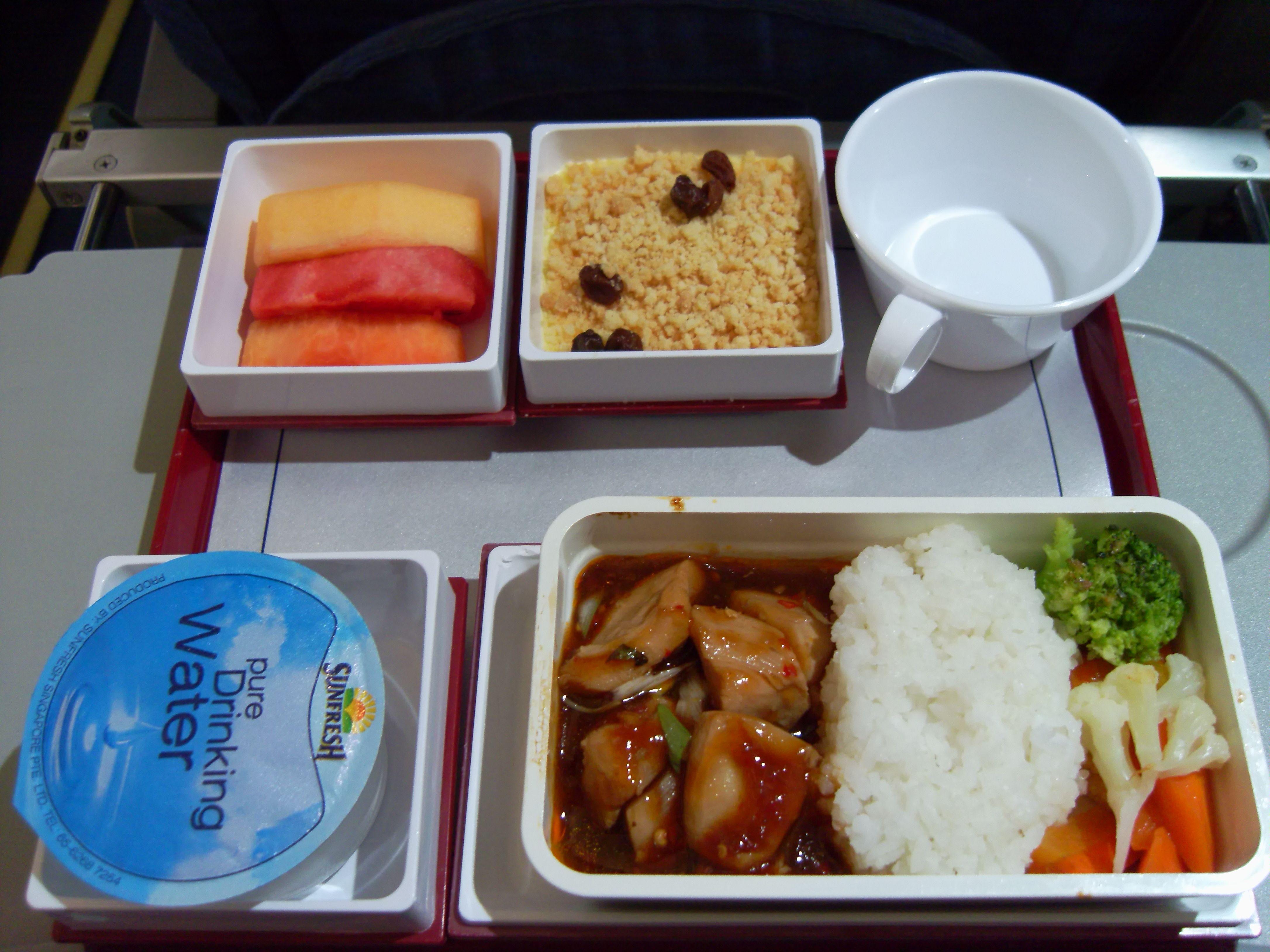 Gulf Air Food Menu