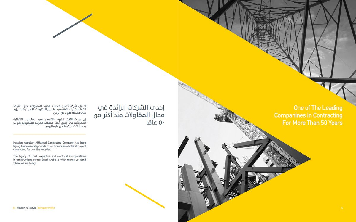 Construction And Contracting Company Profile On Behance