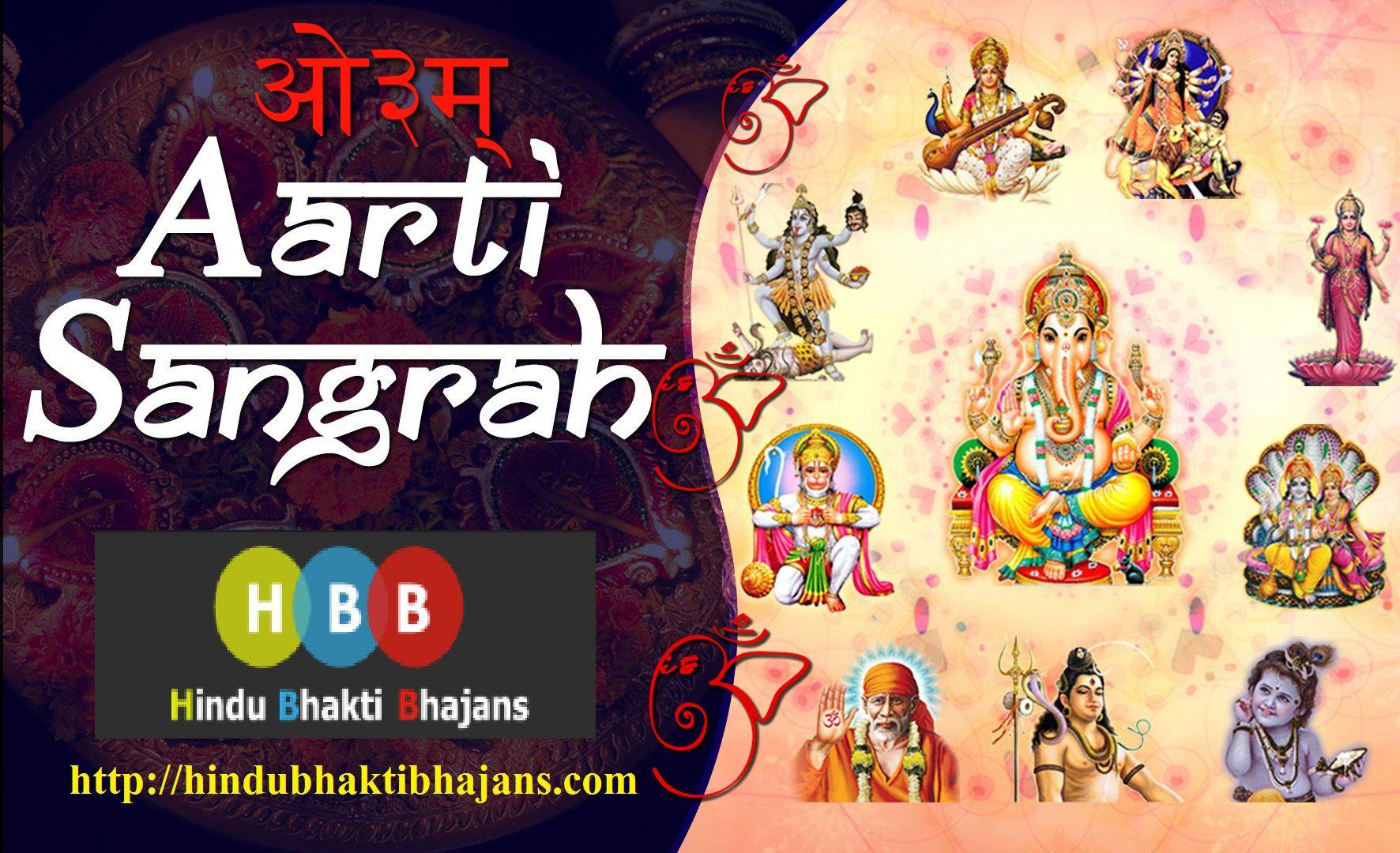 Download morning hindu bhakti bhajans and Songs MP3