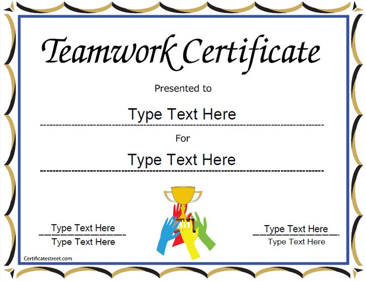 Special Certificate - Team Work Certificate CertificateStreet - free business certificate templates