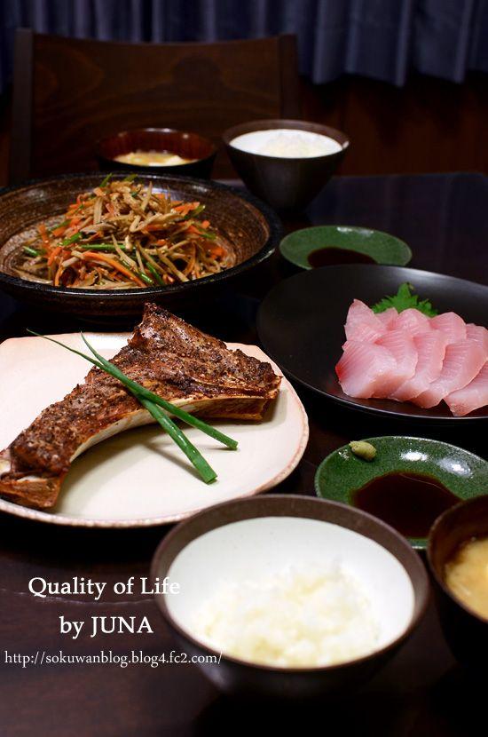 Quality of Life by JUNA まぐろのカマの黒コショウ焼きと五目きんぴらなど